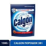 Средство для стиральной машины Calgon порошок 3в1 1.5кг