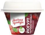Йогурт Молочная культура с земляникой 2.7-3.5% 200г