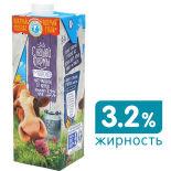 Молоко С нашей фермы ультрапастеризованное 3.2% 925мл