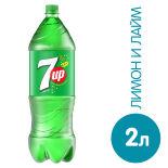 Напиток 7UP Лимон-лайм 2л