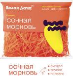 Салат Белая Дача Сочная морковь 250г
