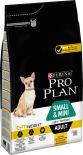 Сухой корм для собак Pro Plan Optiweight Small&Mini Adult Light/Sterilised для контроля веса с курицей 3кг