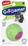 Мячик для собак GiGwi полнотелый