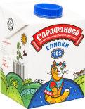 Сливки Сарафаново 10% 480мл