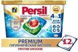 Капсулы для стирки Persil Power Caps Premium 4in1 12шт