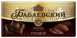 Шоколад Бабаевский Горький 55% 100г