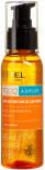 Масло для волос Estel Beauty Hair Lab Aurum Драгоценное 100мл
