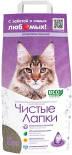 Наполнитель для кошачьего туалета Чистые лапки Детская присыпка комкующийся 5кг