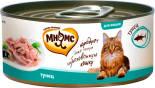 Корм для кошек Мнямс Тунец в нежном желе 70г