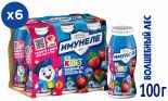 Напиток кисломолочный Имунеле for Kids Волшебный лес 1.5% 6шт*95мл