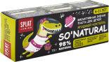 Зубная паста Splat Junior So Natural Ягодный коктейль детская 55мл