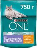 Сухой корм для кошек Purina One для красивой шерсти и контроля образования волосяных комков с курицей и цельными злаками 750г