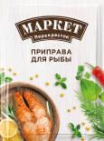 Приправа Маркет Перекресток для рыбы 20г