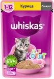 Корм для котят Whiskas Паштет с курицей 75г