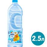 Вода Черноголовка Бэйби детская 2.5л