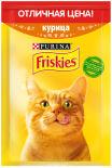 Корм для кошек Friskies с курицей в подливе 50г