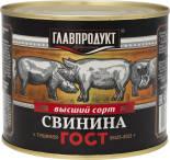 Свинина Главпродукт тушеная Высший сорт 525г