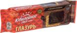 Печенье Юбилейное с темной глазурью 116г