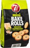 Сухарики 7 Days Bake Rolls mini Чеснок Пармезан и ароматные травы 80г