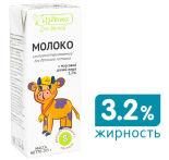 Молоко ВкусВилл для детского питания 3.2% 205г