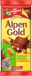 Шоколад Alpen Gold Молочный Соленый миндаль и Карамель 85г
