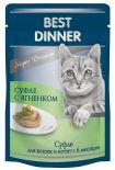 Корм для кошек Best Dinner Мясные деликатесы Суфле с ягненком 85г