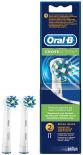 Сменные насадки для зубных щеток Oral-B CrossAction 2шт