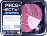 Оссобуко Мясо есть! Из телячей голяшки на кости 400г
