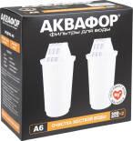 Сменный модуль Аквафор A6 для очистки жесткой вода 2шт