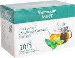Чай зеленый Ramuk с марокканской мятой 10 пак