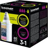 Комплект кассет фильтрующих сменных Барьер Стандарт + Барьер Жесткость и железо 3+1шт