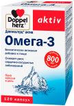 Витамины Doppelherz Актив Омега-3 120 капсул