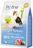Сухой корм для кошек Profine Light Turkey Индейка курица 2кг