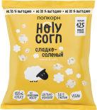 Попкорн Holy Corn Сладко-соленый 45г