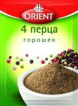 Смесь перцев Orient 4 перца горошек 10г