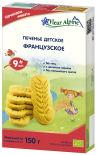 Печенье Fleur Alpine Organic Детское Французское с 9 месяцев 150г