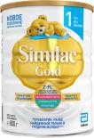 Смесь Similac Gold 1 молочная с 0 месяцев 800г