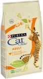 Сухой корм для кошек Cat Chow Adult с домашней птицей 15кг