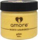 Мороженое Amore Молочное Манго Альфонсо 300мл
