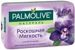 Мыло Palmolive Роскошная мягкость Черная Орхидея 90г
