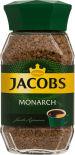 Кофе растворимый Jacobs Monarch 47.5г