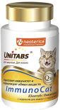 Витамины для кошек Unitabs ImmunoCat с Q10 120шт