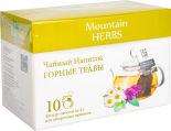 Чайный напиток Ramuk Горные травы 10 пак