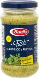 Соус Barilla Pesto с базиликом и рукколой без глютена 190г