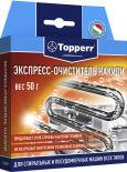 Чистящее средство Topperr Экспресс очиститель от накипи в стиральных и посудомоечных машинах 50г