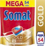 Таблетки для посудомоечных машин Somat Gold 54шт