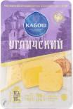 Сыр Кабош Угличский 45% 150г