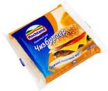 Сыр плавленый Hochland Чизбургер 45% 150г