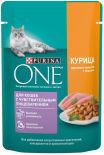 Корм для кошек Purina One Курица с морковью 75г