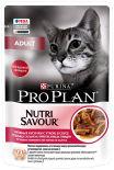 Влажный корм для кошек Pro Plan Nutri Savour Adult кусочки в соусе с уткой 85г